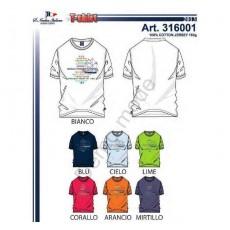 Футболка S. Nautica Italiana 316001